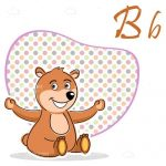Happy Bear with the Letter B